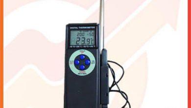Alat Pengukur Suhu Digital Genggam AMTAST AMT-112