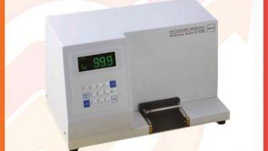 Alat Uji Putih Bubuk Kett C130