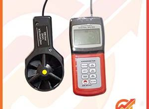 Anemometer Digital AMTAST AM-4836V