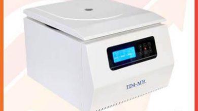 Centrifuge Multi Fungsi TD4-MR
